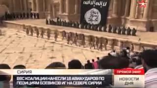 На видео автомобили купленные за Русские деньги для   ИГИЛ