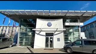 Автомир - офіційний дилер Volkswagen вітає Вас!