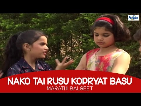 Nako Tai Rusu Kopryat Basu - Marathi Balgeet & Badbad Geete | Marathi Kids Songs