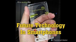 Future Technology in Smartphone !!! Battery Transfer , Full charge in 6 minute,solar charging
