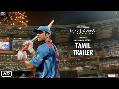 M.S.Dhoni - The Untold Story | Official Tamil Trailer | Sushant Singh Rajput | Neeraj Pandey