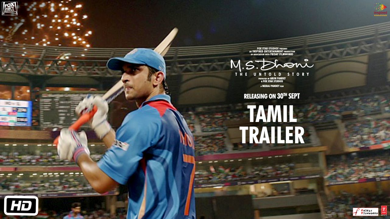 Download M.S.Dhoni - The Untold Story | Official Tamil Trailer | Sushant Singh Rajput | Neeraj Pandey