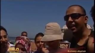 مصر النهارده وتقرير مصيف جمصه 19-7-2010