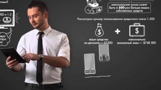 Как зарабатывать на Forex Brokers(Live Forex/top forex brokers)