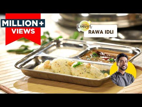 Rawa Idli   रवा इडली   Chef Ranveer Brar