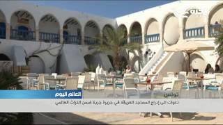 مساجد الاباضيين في جزيرة جربة التونسية... فرادة هندسية ومسحة تراثية