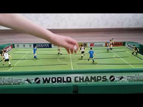 Настольная игра футбол. Матч Германия: Италия.