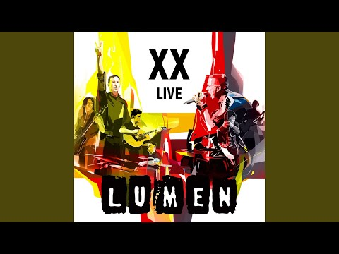 Три пути (Live)