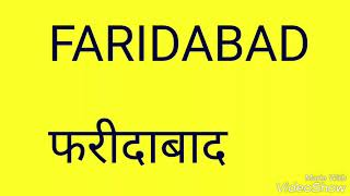 Daily Satta King Faridabad Gaziabad Gali Disawar ka number nikalne ka Asan tarika