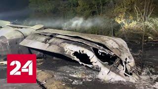 Катастрофа Ан-26: Украина переживает шок - Россия 24