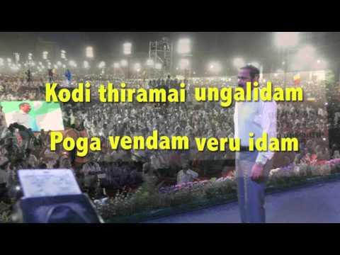PMK Songs - Maatram Munnetram Anbumani