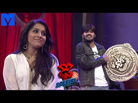 Dhee - Dhee Special - Dhee Special Promo -25th July 2018,Wednesday 09:30 PM -Sudigali Sudheer,Rashmi