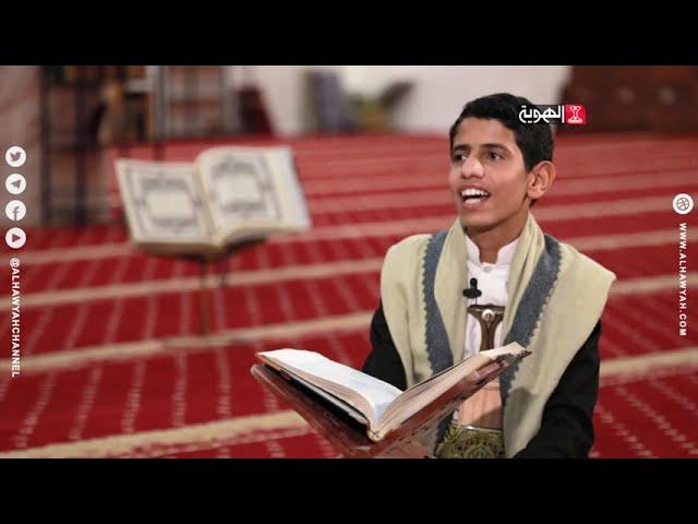 علم الانسان   مسجد طلحه .. صنعاء القديمة   الحلقة 11    قناة الهوية