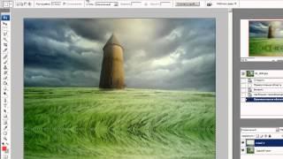 Как рисовать Воду в Photoshop(Если вы хотите нарисовать воду в программе Photoshop, то это видео вам поможет! Делается это очень просто! Вот..., 2012-12-16T18:37:52.000Z)