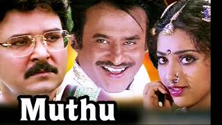 Muthu movie full bgm score|rajinikanth, meena|Ar rahman