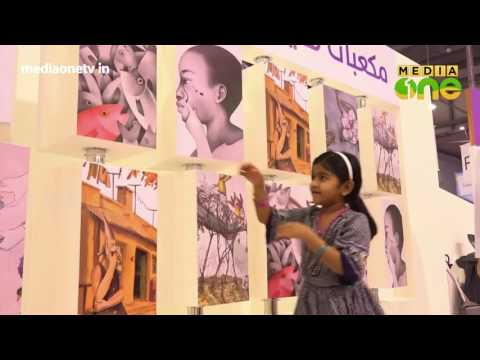 Illustrations in SCRF attracts visitors