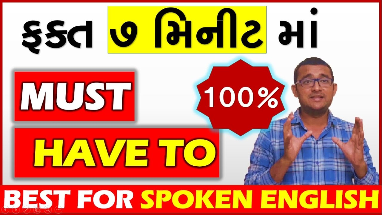 Spoken English Book Gujarati