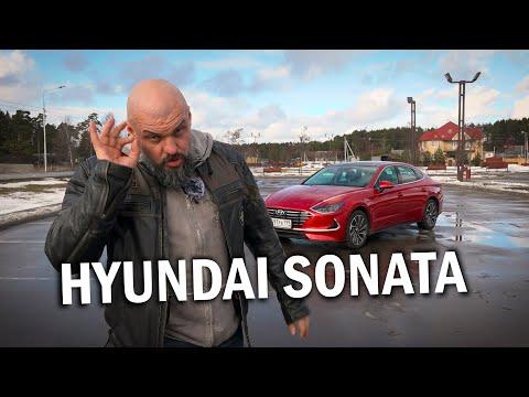 Hyundai SONATA 2020: сдюжит против Camry, Octavia и Mazda6? +результаты конкурса Lego #СТОК №77