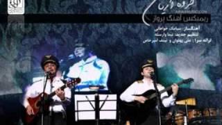 Arian Band - Parvaz (Remix)