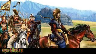Поход Джучи хана против енисейских кыргызов. Монголо-татары на Енисее