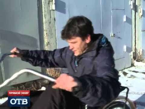Уральский автослесарь заново изобрёл трёхколёсный велосипед