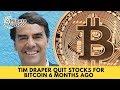 Bitcoin Lead developer Mike Hearn quits Bitcoin  Reasons Bitcoin has failed