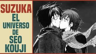 El Universo de Seo Kouji: Suzuka