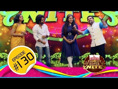 Comedy Super Nite with Siddharth & Eva Pavithran│സിദ്ധാർഥ് & ഇവ പവിത്രൻ │CSN#130