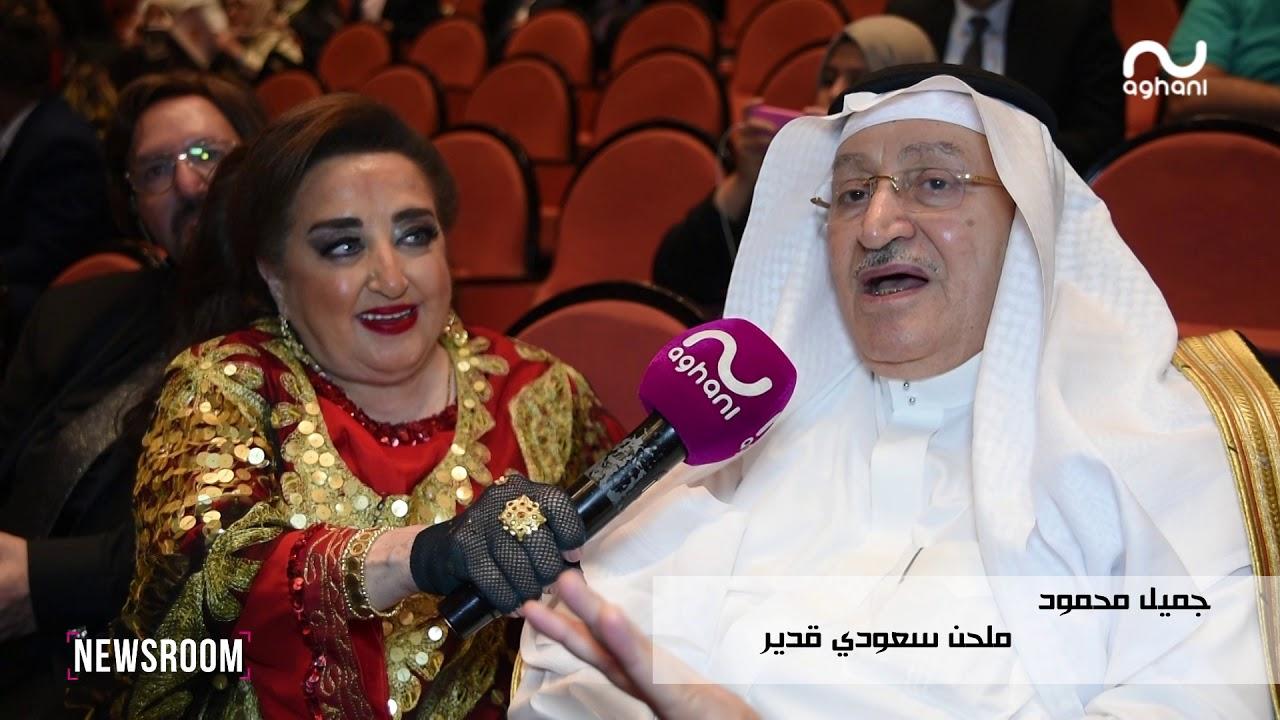 محمد عبده يغني طلال في دار الاوبرا المصرية بمشاركة أنغام.. وأغاني أغاني تنفرد بالكواليس الحصريّة!