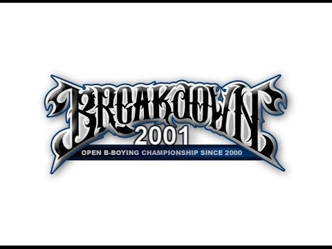 "BREAKDOWN 2001 /session 2/ -  ""Данс Дъга"" - Nova Television"