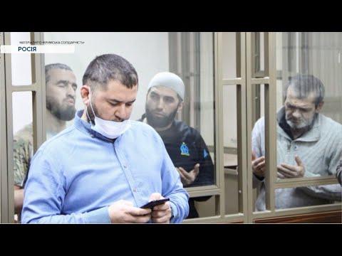 Суд у РФ оголосив вироки трьом кримським татарам   Час новин: підсумки дня - 12.01.2021