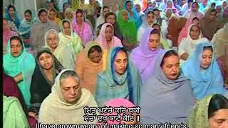 Bhai Nirmal Singh Nagpuri - Mera Dukh Kaate Koi