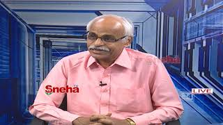 News Talk Special Discussion With Dr.Mohan Rao on 12-12-2018 | Sneha Tv |
