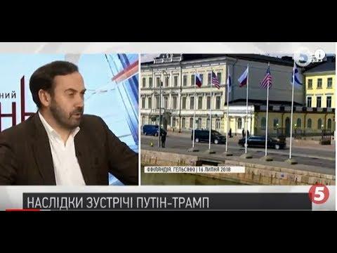 Ілля Пономарьов про