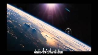 ดูหนังเรื่อง Elysium 2013 [HD]