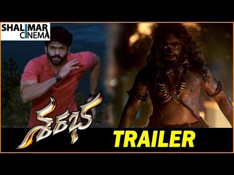 Sarabha Movie Official Trailer || Jaya Prada || Aakash Sehdev || Mishti || Shalimarcinema