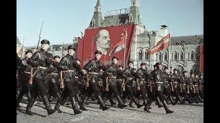 Военный парад 7 ноября 1967 года