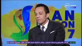Can 2017 - عبد الحليم علي: بوركينا فاسو من أفضل المنتخبات في أفريقيا تيم مكتمل