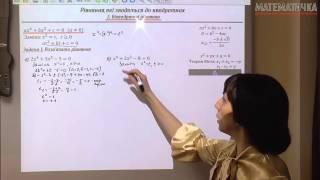 Урок: Біквадратні рівняння (Биквадратные уравнения)