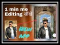 photo editing just 1 min me || AMAZING PHOTO EDITING ONE CLICK  in hindi