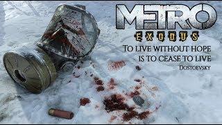 НОВОЕ МЕТРО Впечатляющий анонс Metro Exodus