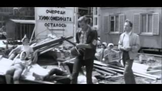 Сцена на комсомольской стройке химкомбината в Молодёжном. Фрагмент из х/ф Ещё Можно Успеть (1974)
