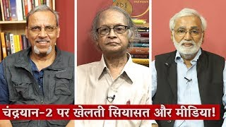 Media Bol, EP 114:How the Media Played Politics Over Chandrayaan 2