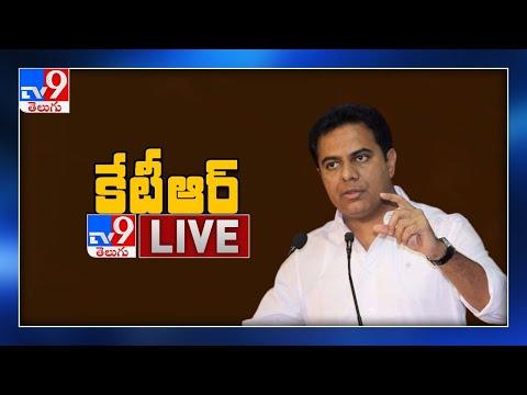 Minister KTR LIVE | ప్రమాద బీమా చెక్కులు పంపిణీ : Telangana Bhavan - TV9