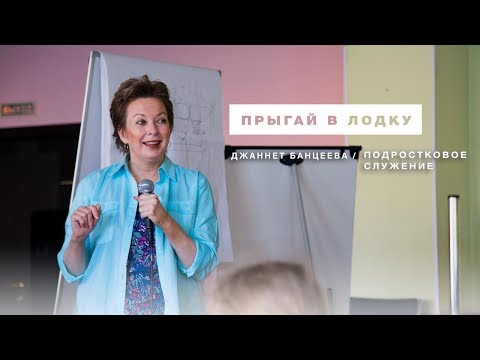 Видео полростковое