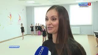 Юные гимнастки центра художественной гимнастики «Королева»