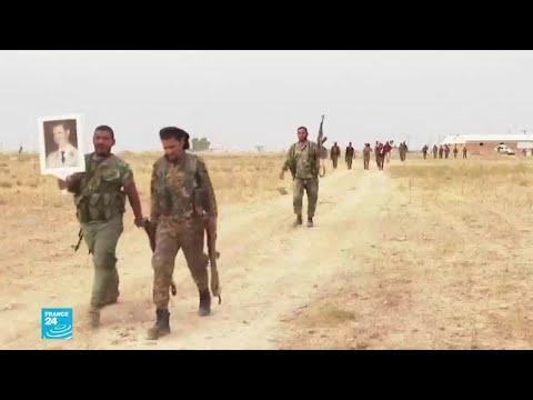 ما الوضع الميداني في رأس العين في شمال سوريا  - نشر قبل 38 دقيقة