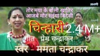 2 गाना एक साथ-LIVE SHOW-tor maya ke boli khatir-aa jabe mor saiya-prem mamta chandrakar, yogita