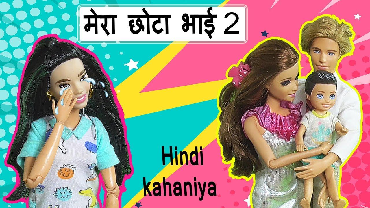Download mera chota bhai 2 /papiyon moral kahaniya/ barbie ki kahani hindi mein