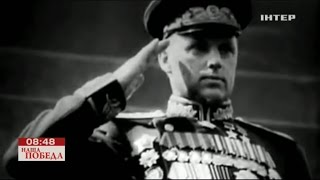 Константин Рокоссовский: